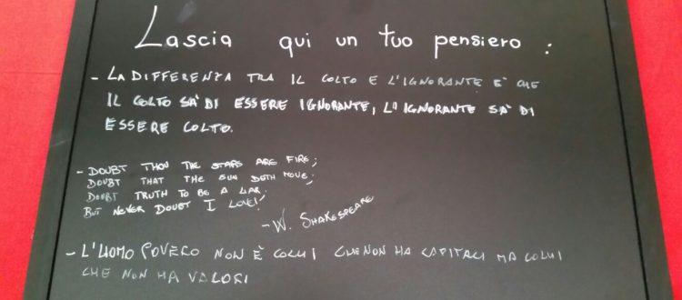 Camera della Letteratura - Le Tre Arti - Gavirate - Il Colto e l'Ignorante